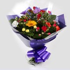 Fragrant Star Bouquet - FREE DELIVERY