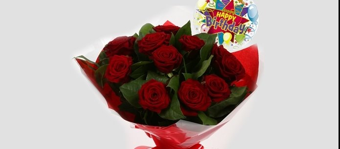Birthday Balloon & 12 Red Roses Bouquet