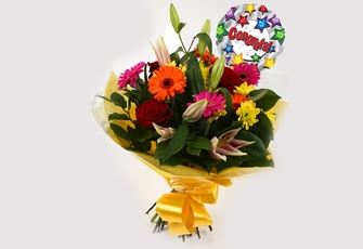 Congrats Balloon & Jubilation Bouquet - FREE DELIVERY