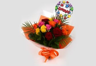 Congrats Balloon & Roses Galore Bouquet - FREE DELIVERY
